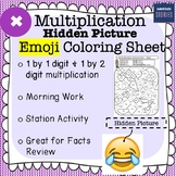 Multiplication Hidden Picture Emoji Coloring Page