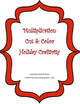 Multiplication Holiday Craftivity