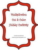 Multiplication Holiday Craftivity