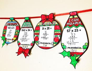 Multiplication Holiday Math Ornament Activity