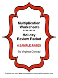 Multiplication Holiday Packet---SAMPLE PAGES