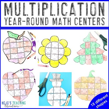 Multiplication Holiday & Seasonal Math Centers for the Entire Year BUNDLE by HoJo