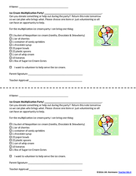 Multiplication Facts Ice Cream Sundae Incentive Ticket and Test