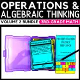 Multiplication Interactive Notebook Volume 2 Bundle