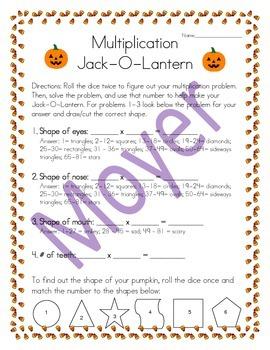 Multiplication Jack-O-Lantern