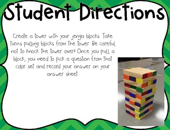 Multiplication Jenga Game Cards