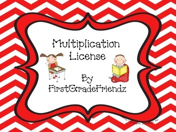 Multiplication License and more