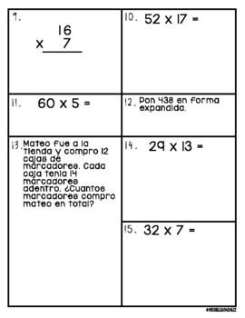Multiplication Loteria (Bingo)