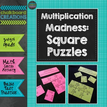 Multiplication Madness Teaching Resources | Teachers Pay Teachers
