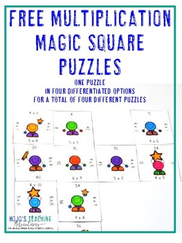 FREE Multiplication Game | Multiplication Worksheet Alternative or Activity