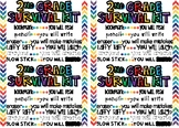 Second Grade Survival Kit Tags