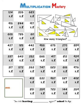 Multiplication Mastery:  with a daily Word Puzzler and Geometry Challenge