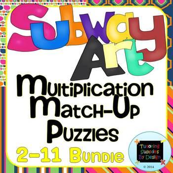 Multiplication Match Up Puzzle BUNDLE 2-11