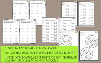 Multiplication Match-Up Puzzles 4 & 8 {Subway Art}