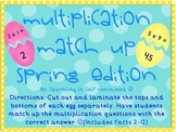 Multiplication Match Up (Spring Edition) #spedislucky