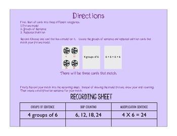 Multiplication Match Up - Task Cards