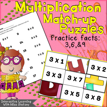 Multiplication Match-up Puzzles 3, 6, & 9 {Subway Art}