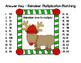 Multiplication Matching Cards: Reindeer Edition {3.OA.7 ~