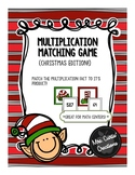 Multiplication Matching Game (Christmas Edition)