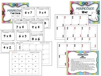Multiplication Math Center Bundle