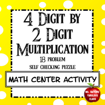 Multiplication Math Center Two Digit Times Four Digit Activity