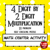 Multiplication Four Digit by Two Digit Self Checking Math Center Activity