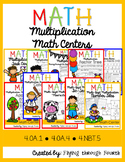 Multiplication Math Centers {4th Grade} 4.OA.1, 4.OA.4, 4.NBT.5