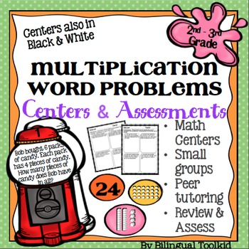 Multiplication Word Problem Centers & Assessments Grades 2-3