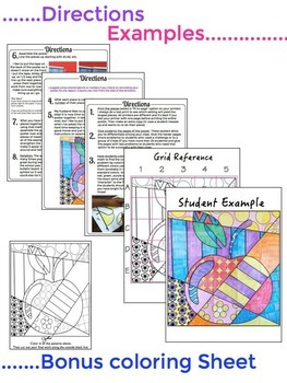 Back to School Ideas: Multiplication Review Collaboration Poster