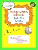 Multiplication Math Fact Center Baseball Game 3rd 4th 5th Grade World Series