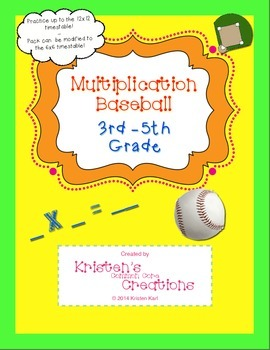 Multiplication Math Fact Center Baseball Game 3rd 4th 5th
