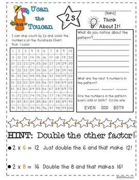Multiplication Math Fact Discovery Sheets