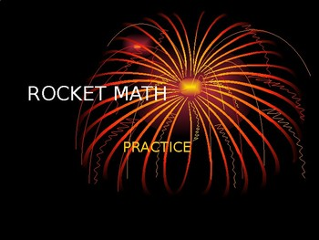 Multiplication Math Facts Power Point (Rocket Math Aligned)