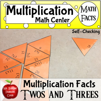 Multiplication Math Facts Puzzle for the 2 and 3 times tables