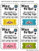 """Multiplication Math Facts Timed Tests-""""Big Top Math"""""""