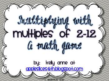 Multiplication Math Game {Freebie}