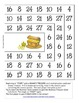 Multiplication Math Games:  5 Pack (Reinforce Math Facts i