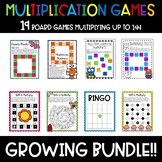 Multiplication Math Games GROWING BUNDLE!