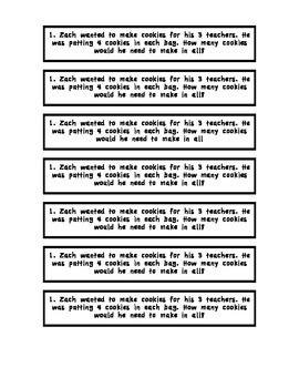 Multiplication Math Journals