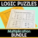 Multiplication Math Logic Puzzles BUNDLE   Multiplication AND Challenge Puzzles