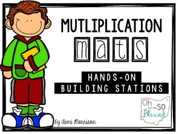 Multiplication Math Mats [a hands on building station]