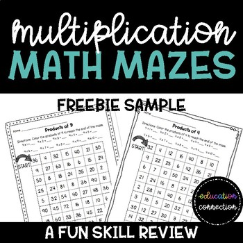 Multiplication Math Mazes FREEBIE SAMPLE