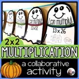 Multiplication Math Pennant Activity for Halloween (2x2 digit)