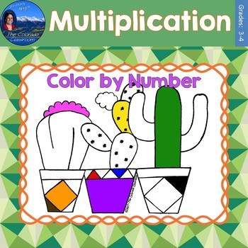 Multiplication Math Practice Cactus Color by Number