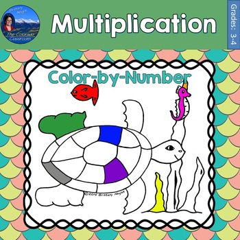 Multiplication Math Practice Under the Sea Color by Number