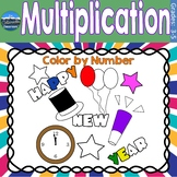Multiplication Math Practice | New Years Color by Number