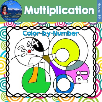 Multiplication Math Practice Pi Day Color by Number