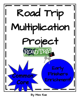Multiplication Math in Focus aligned Project