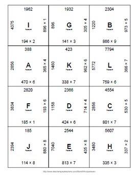 Multiplication Puzzles Bundle
