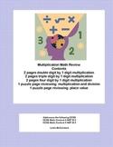 Multiplication Math Review Worksheets Grades 4-5